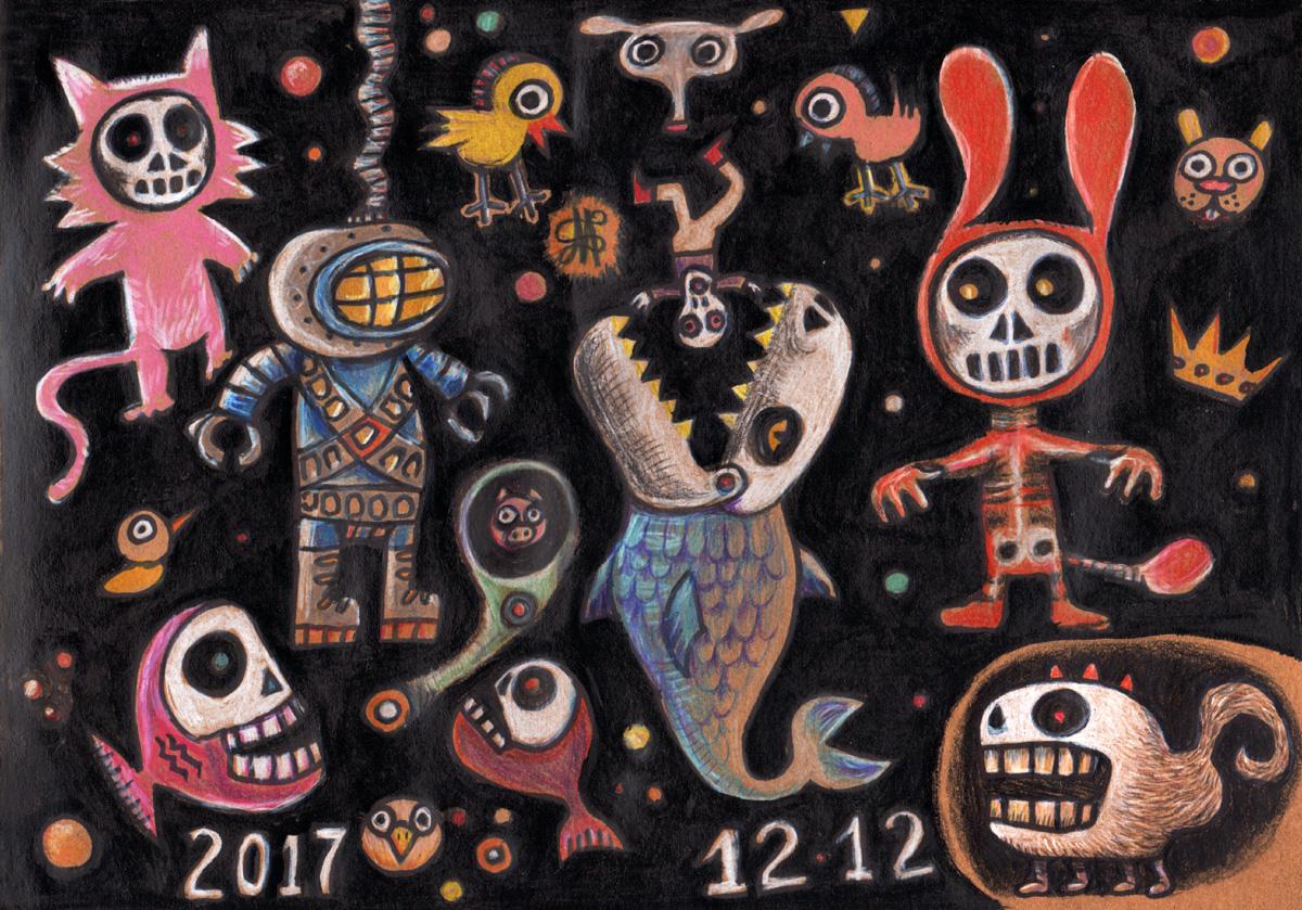 Interview to the artist: Sergio Masala